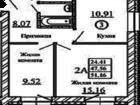 Новое foto Новостройки 2-к 41,16 кв, м, п, Краснообск, Западная 254 49008308 в Новосибирске