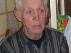 Просмотреть фото Потери Разыскивается пропавший человек, 52227584 в Новосибирске