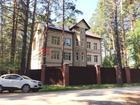 Просмотреть фото  Продажа коттеджа 690 кв, м 53077744 в Новосибирске