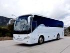Уникальное foto Грузовые автомобили Туристический автобус King Long XMQ6900 56854082 в Новосибирске