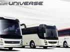 Новое фотографию Междугородный автобус Автобус Hyundai Universe Luxury 28+1 VIP, Evro V 60236340 в Новосибирске