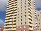 Новое фотографию Аренда жилья Сдается студия в Первомайском районе, м-он Весенний 60637382 в Новосибирске