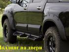 Скачать бесплатно foto  Молдинг для авто, (накладки) на двери Chery, KIA, ВАЗ, Mazda 3, Nissan, Renault, Toyota, УАЗ, Volkswagen, 60782990 в Новосибирске