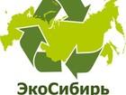 Скачать бесплатно изображение  ООО ЭкоСибирь Разработка экологической документации 60982308 в Новосибирске