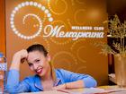 Просмотреть фотографию Поиск партнеров по бизнесу Сеть женских фитнес-велнес клубов 63911129 в Новосибирске