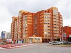Скачать бесплатно фотографию Квартиры Посуточно 1-комнатная в Академгородке 65487506 в Новосибирске