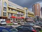 Скачать бесплатно foto Коммерческая недвижимость Аренда торговых площадей в ТОЦ «Олимпия» 68448713 в Новосибирске