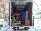 Смотреть фото Транспортные грузоперевозки Квартирный переезд, грузчики 68786351 в Новосибирске
