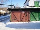 Просмотреть изображение  Продам капитальный гараж ГСК Радуга № 489, Верхняя зона Академгородка, ул, Ионосферная 1 к4, возле Карасика, Тепло, Вода, Свет, Звоните: т, 299-75-58 69314685 в Новосибирске