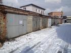 Новое фото  Продам капитальный гараж на 2 машины, Обь №142, Шлюз, ул, Плотинная 7 за ЖБИ, Охрана, Собственность, Звоните: т, 299-75-58 69401866 в Новосибирске