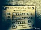Швейная машина Textima 8332
