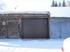 Просмотреть фото  родам капитальный гараж, ГСК Авангард № 25, Академгородок, В/З, Рядом с гимназией №3 71335487 в Новосибирске