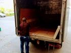 Новое фотографию  переезды грузчики утилизация мебели 74528408 в Новосибирске