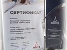 Смотреть фото  Профессиональная диагностика и ремонт двигателей: DEUTZ, CUMMINS, KOMATSU, PERKINS, HATZ, IVECO, MERCEDES, CAT, VOLVO, RENАULT, ЯМЗ 80594222 в Новосибирске
