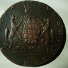продам монеты и медаль