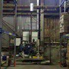 Сдам в аренду отапливаемое производственно-складское помещение площадью 3800 кв,