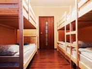 Хостел 150 кв. м. Прекрасный и уютный хостел, расположенный в центральной части