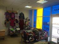 Магазин женской одежды по цене активов Продается готовый бизнес- магазин эконом-