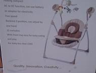 Кресло-качалка Electric swing BT-SC-001 Продам кресло-качалка Electric swing BT-