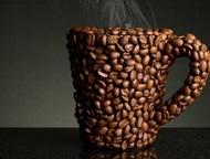 Кофейня формата кофе с собой с низкой арендой Расположена на правом берегу, перв