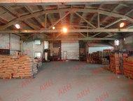 Сдам в аренду неотапливаемое складское помещение площадью 750 кв, м, №А2735 Капи