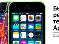 Срочный ремонт IPhone & IPad Срочный ремонт IPhone & IPad  10 мин от метро