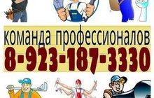 услуги электрика, услуги сантехника, услуги кафельщика, услуги отделочника