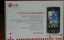 Продам телефон LG-GM360i