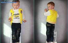 Яркий костюм с курткой для мальчиков на 2-4 года