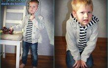 Толстовка с капюшоном для мальчика 2-4 года