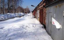 Продам капитальный гараж в Академгородке в ГСК Энергия