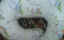 Подушка для кормления