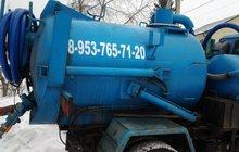 аренда илососа чистка канализационных систем