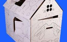 Недвижимость для детей: картонный дом для детей из ЭКО-картона