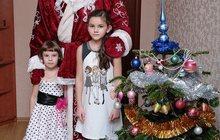 Дед Мороз и Снегурочка поздравят Ваше чадо