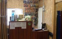 Магазин строительных материалов с собственным помещением