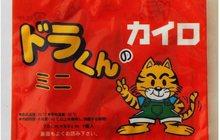 Японские грелки для тела
