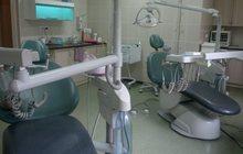 Стоматологический центр с наработанной базой клиентов