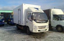 Грузовой фургон Foton изотерма 3 тонны