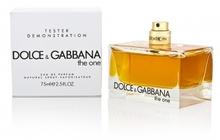 Элитная парфюмерия и тестеры парфюмерии