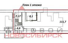Сдача в аренду торгового помещения 137,4 кв, м