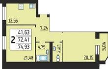 2-к квартира 74,93 кв, м, , на Серафимовича 4