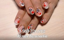 Наращивание ногтей, маникюр Новосибирск