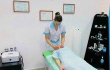 Приглашаем на медицинский массаж взрослых и детей