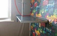 Барная стойка/подставка для стаканов
