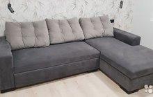 Диван-кровать. 26801760