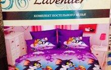 Комплект спальный