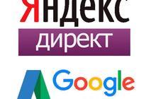 Настройка Google Ads для повышения результативности рекламы