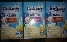 Продам молочные каши Беллакт