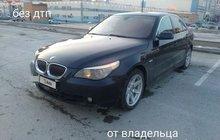 BMW 5 серия 3.0AT, 2004, 331000км